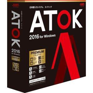 最上の品質な ジャストシステム ATOK 2016 for Windows [プレミアム] 通常版 1276659(), 中札内村 850c0273