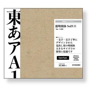 欲しいの 字游工房 游明朝体 StdN E YUMINE(), スポーツインナーsportsTK ca6eb8d3