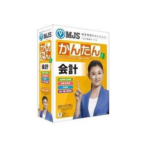 肌触りがいい ミロク情報サービス MJSかんたん!会計10 MJS-01007(), 泊村 00815878
