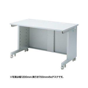 大量入荷 サンワサプライ eデスク(Sタイプ) ED-SK12575N(), 京都ジュエリー工房 135e787c