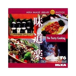 最大の割引 ソースネクスト MIXA IMAGE LIBRARY Vol.76 味道楽 225270(), ニイカップグン 369388d9