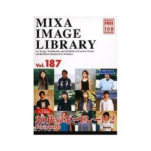 最新入荷 ソースネクスト MIXA LIBRARY IMAGE LIBRARY MIXA Vol.187 ソースネクスト 20代のポートレート2 226140() ソースネクスト MIXA IMAGE LIBRARY Vol.187 20代のポートレート2 226140, 山香町:639303e0 --- smirnovamp.ru
