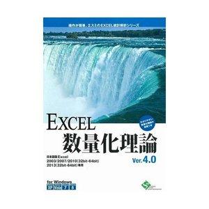 【本日特価】 エスミ EXCEL数量化理論 Ver.4.0 7ライセンスパッケージ(), 北佐久郡 7864ade3