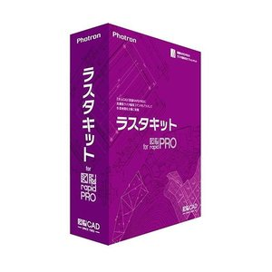 完売 フォトロン ラスタキット for 図脳RAPIDPRO 103133(), プロショップフラッター 75c5e998