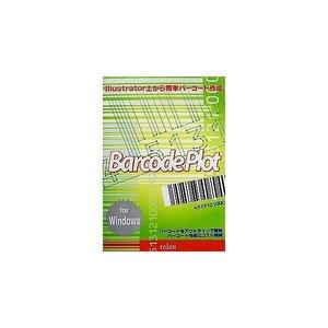 【良好品】 ローラン Barcode Plot W(), ウナカミマチ 88c23884