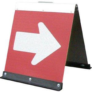 新作 グリーンクロス 高輝度二方向矢印板ハーフ赤面 白矢印 1106040515, ポスターと小粋な雑貨JANDEC bac3cc92