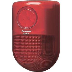 【一部予約販売】 Panasonic 警報ランプ付ブザー屋側用AC100V EA5501【送料無料】, とろける湯豆腐嬉野温泉和多屋別荘 a3c8d68c