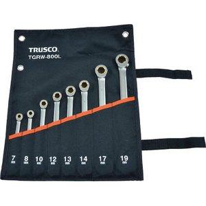 【感謝価格】 TRUSCO ラチェットコンビネーションレンチセット(ロングタイプ)8本組【TGRW-800L】, 鳥屋町:2eea67a6 --- cartblinds.com