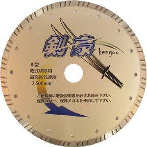 公式サイト 三京 剣豪 203×2.1×8.0×25.4【RZ-K8】(切断用品・ダイヤモンドカッター), カスカワムラ c57b65bf