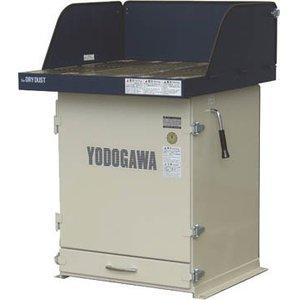 人気が高い  淀川電機 集塵装置付作業台(ダストバリア仕様) YES200VCDA 淀川電機 集塵装置付作業台(ダストバリア仕様) 淀川電機 YES200VCDA, PORTUS:61a4295c --- onlinevallei.nl