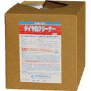 値引きする アマノ タイヤ痕除去剤 タイヤ痕クリーナー アマノ HK134100 アマノ タイヤ痕除去剤 タイヤ痕クリーナー HK134100, トマタグン:7c047f95 --- blog.buypower.ng