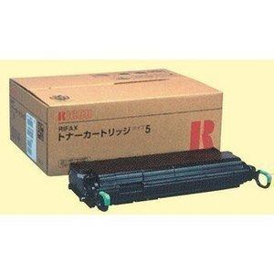 超人気の NBSリコー リファックストナーカートリッジタイプ5 614605, ゴキちゃんグッバイ公式ショップ 1053b587