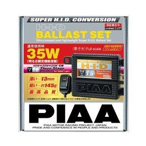 本物 PIAA ヘッドライト用 35W Three Stageバラストセット HH135T, 眠りの森 たんごや efc1d19b
