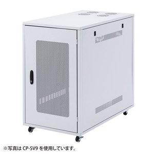 人気カラーの サンワサプライ サンワサプライ 小型19インチサーバーラック(18U) CP-SV8N()【送料無料】【送料無料】サンワサプライ 小型19インチサーバーラック(18U) CP-SV8N, トクヂチョウ:dbea48e3 --- tsuburaya.azurewebsites.net