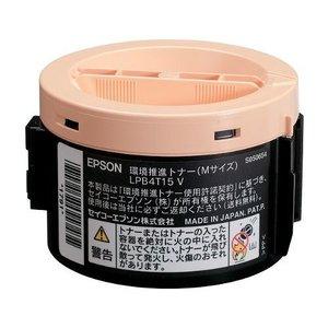 感謝の声続々! EPSON 環境推進トナーカートリッジ LPB4T15V EPSON 環境推進トナーカートリッジ EPSON LPB4T15V, マムロガワマチ:3820ed6f --- dpu.kalbarprov.go.id