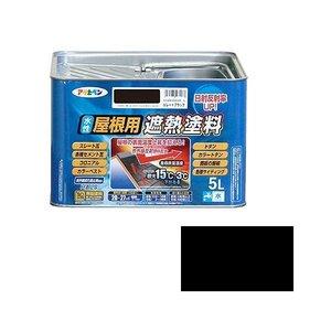 驚きの値段 アサヒペン AP AP アサヒペン 水性屋根用遮熱塗料 5L スレートブラック【送料無料】 5L【送料無料】アサヒペン AP 水性屋根用遮熱塗料 5L スレートブラック, SmartStationスマートステーション:71496e04 --- extremeti.com