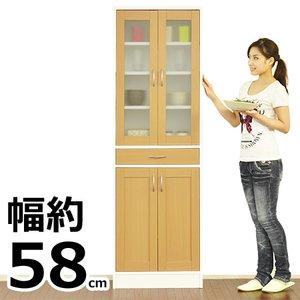 最新作 ナチュラルキッチン 食器棚ハイタイプ ナチュラルキッチン 約 幅60cm 高さ180cm 薄型 食器棚 幅60cm キッチンボード カップボード キッチン収納 キッチン収納 キッチンキャビネット(き) P30May15 食器棚 カップボード 幅60cm, つり具のマルニシ:3785b7db --- frmksale.biz