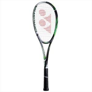 【楽天ランキング1位】 Yonex(ヨネックス) LR9V ソフトテニスラケット LASERUSH 9V(フレームのみ) LR9V【カラー】ブライトグリーン【サイズ】SL2 LASERUSH【送料無料】【送料無料】Yonex(ヨネックス) ソフトテニスラケット LASERUSH 9V(フレームのみ) LR9V【カラー】ブライトグリーン【サイズ】SL2, プラスインターナショナル:37cd82be --- abizad.eu.org