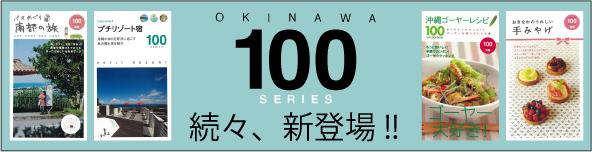 https://store.ponparemall.com/okinawamap/category/0000000002/