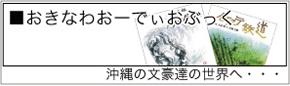https://store.ponparemall.com/okinawamap/category/0000000001/
