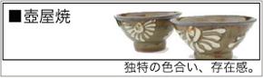 https://store.ponparemall.com/okinawamap/category/0000000004/