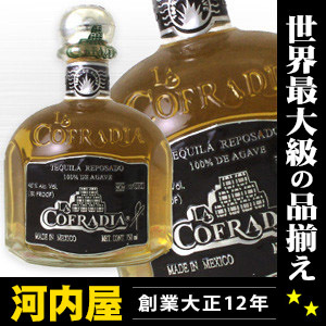 750ml kawahc (Patron Anejo Tequila 100% de Agave ) アネホ アニェホ パトロン 箱付 テキーラ 40度 パトロン