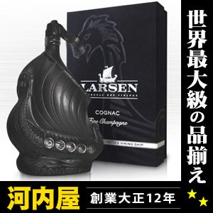 格安 ラーセン ブラックドラゴン 700ml 40度 (larsen black dragon sculpture viking ship Fine Champagne Cognac) kawahc, CuoreCuore 32cc70ee