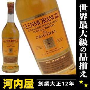 当季大流行 グレンモーレンジ 1.5L 10年 ウィスキー オリジナル 1.5L (1500ml) マグナムボトル 40度 マグナムボトル ウィスキー kawahc グレンモーレンジ 10年 オリジナル 1.5L 1500ml 40度 マグナムボトル, フォーラムエイト:0abe92a0 --- ardhaapriyanto.com