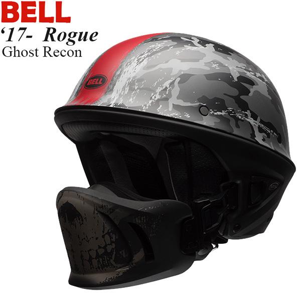 BELL ヘルメット 半帽 Rogue 17 19年 現行モデル Ghost Recon