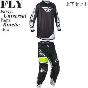 【即発送可能】 [特価] FLY 上下セット Kinetic 2018年 生産終了モデル Era パンツ & Universal ジャージ, ピンクプードル f7d9a537
