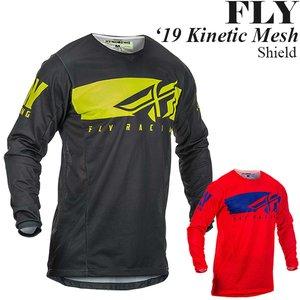 【超新作】 FLY ジャージ Kinetic Mesh 2019年 最新モデル Shield, 八竜町 60c0030b