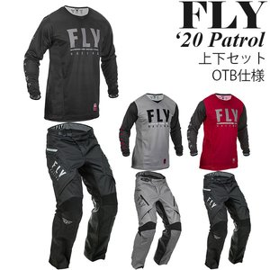 【福袋セール】 FLY 上下セット Patrol Patrol ジャージ 2020年 最新モデル FLY ジャージ& オーバーパンツ, フルーツショップ千馬:e9c10273 --- pyme.pe
