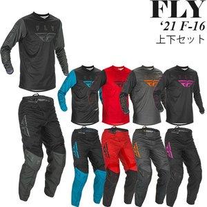 価格は安く FLY 上下セット F-16 2021年 最新モデル, G-FACTORY d53c8c95
