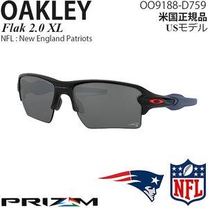【サイズ交換OK】 Oakley サングラス Collection Oakley Flak サングラス 2.0 XL NFL Collection プリズムレンズ New England Patriots, 地球家具:2467492d --- rise-of-the-knights.de