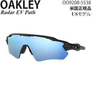 円高還元 Oakley サングラス Radar EV Path OO9208-5538, マリンショップMGS 1ab98f81