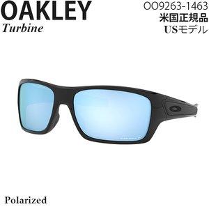 【海外限定】 Oakley サングラス Turbine OO9263-1463, カガグン cc3f40c2