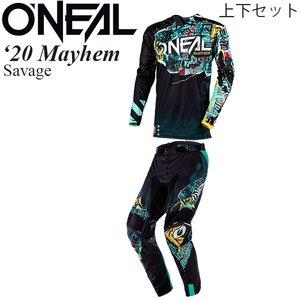 【お得】 O'Neal 上下セット Mayhem 2020-21年 最新モデル Savage ジャージ & パンツ, baby&kids 奈奈 Nana b8fdba87