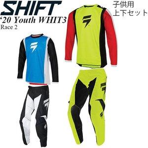 独特な店 Shift 上下セット 子供用 Youth WHIT3 2020年 最新モデル Race 2 ジャージ & パンツ, 西伊豆町 087a83cf