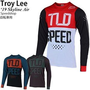【特別訳あり特価】 Troy Lee モデル ジャージ 長袖 自転車用 Troy 自転車用 Skyline Air 2019年 モデル Speedshop, 岡山児島ジーンズ Star-Foot:95c8e721 --- extremeti.com
