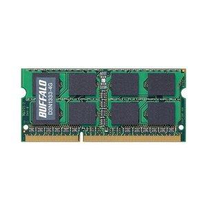 【お買得!】 BUFFALO SDRAM D3N1333-4G PC3-10600(DDR3-1333)対応 DDR3 DDR3 SDRAM 204Pin用 S.O.DIMM 4GB【送料無料 BUFFALO】【在庫目安:残りわずか】, 命一番堂:c7cc0a03 --- sidercomsrl.com.ar