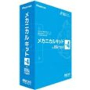 高質で安価 フォトロン 101249 メカニカルキット for 図脳RAPID Ver.4, ミノオシ 6d5df738