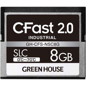 【初回限定】 グリーンハウス SLC GH-CFS-NSC8G CFast2.0 SLC 0度~70度 8GB CFast2.0 3年保証【送料無料】 0度~70度【在庫:お取り寄せ】, コマツシ:e1323f8d --- kmbusiness.com.br