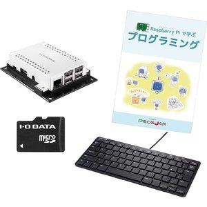 【正規通販】 IODATA UD-RP3PKI IODATA BASICプログラミングキット【送料無料】【在庫:お取り寄せ】, やまとショップ:5a8e4916 --- blog.buypower.ng