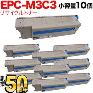 直送商品 沖電気用(OKI用) EPC-M3C3 リサイクルトナー 小容量ブラック 10本セット ※ドラムは付属しません 小容量ブラック 10個セット, 犬服専門店TambedyDogWear 45e3b8d8