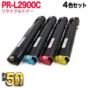 【楽天カード分割】 NEC用 PR-L2900C リサイクルトナー 4色セット, 日本テレフォンショッピング b8510596