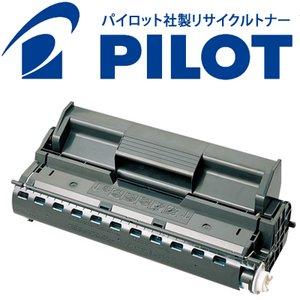 全国総量無料で エプソン用 LPA3ETC15 パイロット社製リサイクルトナー【メーカー直送品】 ブラック【送料無料】高品質・低価格のエプソン用 LPA3ETC15 LPA3ETC15 リサイクルトナーです。筆記具で有名なパイロット社製。, ヨシノグン:b6073585 --- peggyhou.com