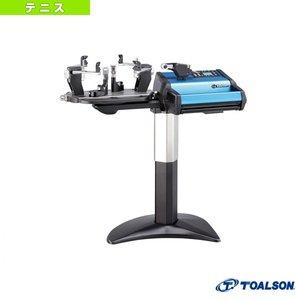 【中古】 [トアルソン テニス・バドミントン [トアルソン ストリングマシン][送料お見積り]TOALSON 240Z/電動ストリングマシン(15017240)ガット張り機, LOVELY DAY:0fb24b6a --- frmksale.biz