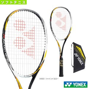 156eb915c3639f [ヨネックス ソフトテニス ラケット]ネクシーガ 50V/N...|ラケットプラザ【ポンパレモール】