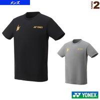 cbfd17499c743a [ヨネックス テニス・バドミントン ウェア(メンズ/ユニ)]ドライTシャツ/リンダン限.