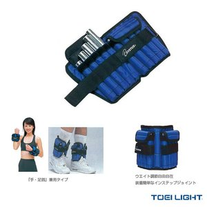 見事な [TOEI(トーエイ) フィットネス トレーニング用品]アンクルウエイトAD4000/4kg×2ヶ1組(H-8540), 【本物新品保証】:22473cba --- 888tattoo.eu.org